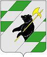 Coat of Arms of Danilovsky District of Yaroslavl oblast (2009).jpg