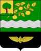 Coat of Arms of Gryazi (1992).png