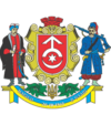Official seal of Starokostiantyniv