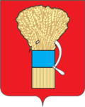 Coat of Arms of Ussuriysk (Primorsky kray).png