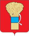Coat of Arms of Ussuriysk (Primorsky kray).png