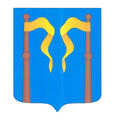 Coat of arms of Babinavičy.png