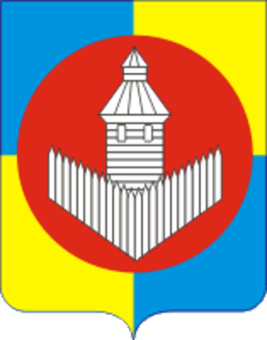Uysky District - Image: Coat of arms of Uyskoe district