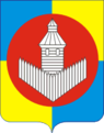 Coat of arms of Uyskoe district.png