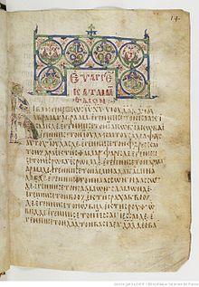 codex cyprius wikipedia