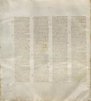 Matthew 7 - Codex Sinaiticus (AD 330-360), Matthew 7:27-8:28