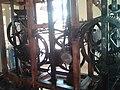 Comayagua Arab clock.jpg