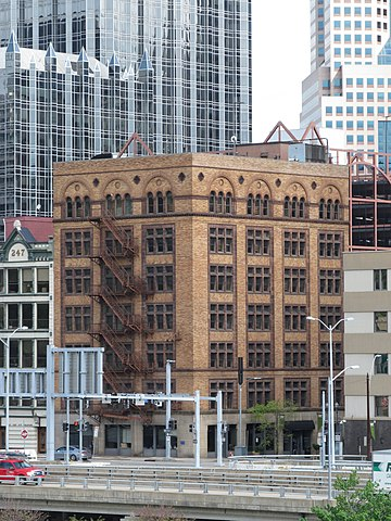 Conestoga Building
