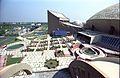 Convention Centre Complex - Science City - Calcutta 1996-10-30 772.JPG