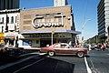 Coronet Theatre Yonge and Gerrard Streets 1979 Toronto.jpg