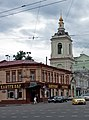 Country Bar and Bellfry - Moscow, Russia - panoramio.jpg