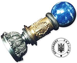 Seal of the President of Ukraine - Image: Creating Seal of the President of Ukraine