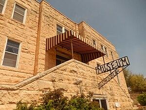 Crockett County Museum - Crockett County Museum