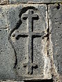 Crosses on Sanahins wall 18.JPG