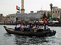 Crossing Dubai Creek (8667310953).jpg