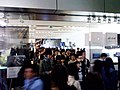 Crowds after Kahimi Karie's short concert at Apple Store Shibuya, Oct. 25, 2006.jpg