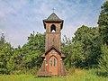 Dřevěná zvonice v Rudolticích u Sobotína (Q72740679) 02.jpg