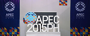 APEC Philippines 2015 - APEC 2015 banners and signage