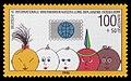 DBP 1990 1472 Briefmarkenausstellung der Jugend.jpg