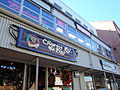 DSC26341, Cannery Row, Monterey, California, USA (5024960028).jpg