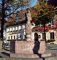 Dachau, Rathausbrunnen.jpg