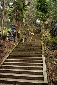 Daiyuzan Saijoji Temple 08.jpg