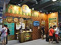 Daji Dali booth, Summer Game Show 20190714a.jpg