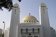 Senegal-Religion-Dakar cathedrale