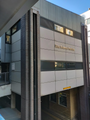 Data Science Institute, William Penny Laboratory, Main Walkway.png