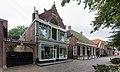 De Lind 12 Oisterwijk (2).jpg