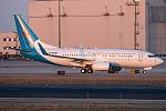 Dehong South Asian Airlines Boeing 737-700BBJ at Beijing Capital International Airport.jpg