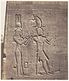 Dendérah (Tentyris), Temple d'Athôr - Face Postérieure - Cléopatre et Cæsarion MET DP139902.jpg
