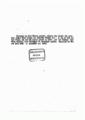 Der Hexenproceß (Sterzinger 1767) 02.png
