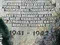 Detail of Memorial to Janowska Death Camp - Near Piaski Ravine - Lviv - Ukraine - 01 (27308724171) (2).jpg