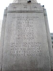 fddc7f15c Dewey Monument - Image: Dewey Monument, Union Square SF base 4