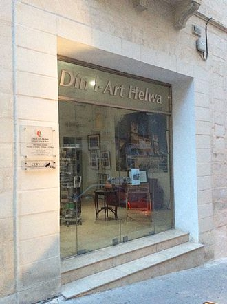 Din l-Art Ħelwa - Offices in Valletta