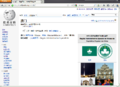 Displaying error in Macau.png