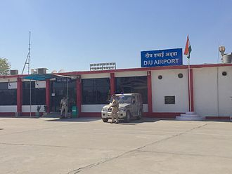 Daman and Diu - Diu Airport Terminal