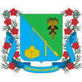 Dobropilskiy rayon gerb.png