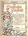 Doepler-Heraldisches-Handbuch-1880.jpg
