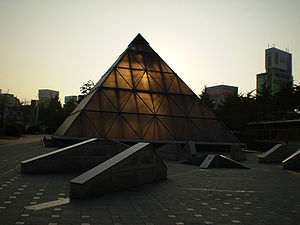 Dong District, Daegu - Image: Dongdaegu park pyramid