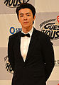 Donghae from Acrofan (cropped).JPG