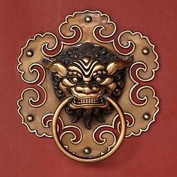 Doorknob buddhist temple detail amk.jpg