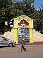 Dr. Babasaheb Ambedkar statue in Vihitgaon, Nashik 04.jpg