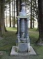 Drinking fountain in Wilton Lodge Park - geograph.org.uk - 754713.jpg