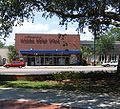 Dsg Gainesville Florida Book Store 20050507.jpg