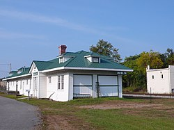 The Old Train Station in Dublin, Virginia.