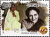 Durga Khote 2013 stamp of India.jpg