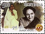 Durga Khote 2013 stamp of India.jpg
