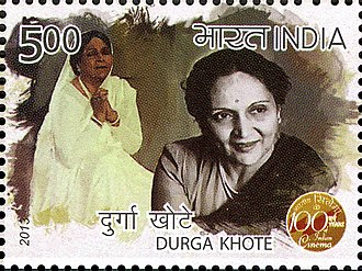 Durga Khote - Khote on a 2013 stamp of India